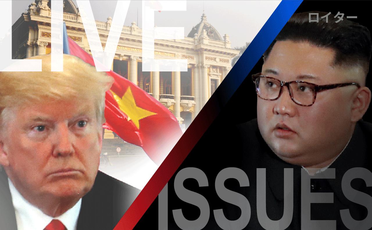 【米朝首脳】トランプ大統領、次の首脳会談「約束せず」