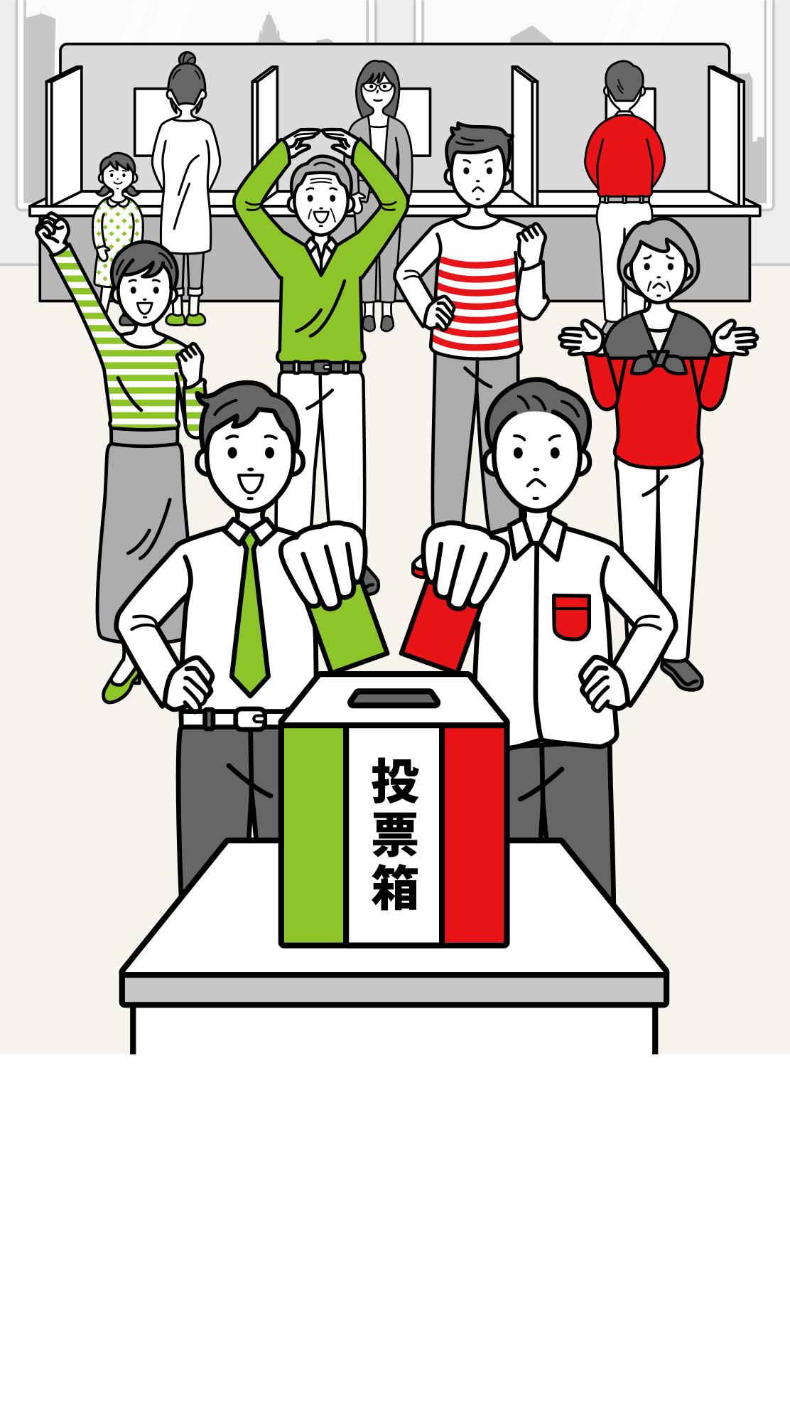 大阪都」1万7167票差で否決 データで見る住民投票:日本経済新聞